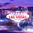 Destination Vegas — Stock Photo