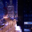 Stock Photo: Chicago Towers at Night
