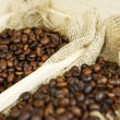 Stock Photo: Coffee Selection