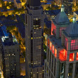 Stock Photo: Chicago Night Scenery