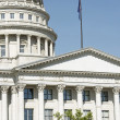 Utah Capitol Building — Stock Photo