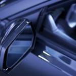 Car Side Mirror — Stock Photo