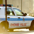 Stock Photo: Chicago Police Cruiser