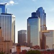 Stock Photo: Minneapolis Skyline