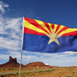 Arizona Flag on Wind — Stock Photo