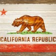 California Republic — Stock Photo