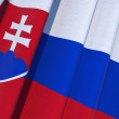 Slovakia Waving Flag 3D — Stock Photo #39214791