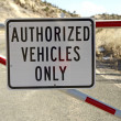 Stock Photo: Authorized Vehicles Only