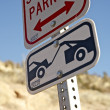 Towing Sign — Stock Photo #39215551