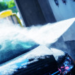 Hand Car Wash Cleaning — Stock Photo #50502123