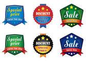 Speciale prijs — Stockvector