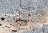 The Madara Rider is an early medieval large rock relief, Bulgaria, UNESCO World Heritage Site — Stock Photo