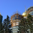 Great monasteries of Russia. Sergiev Posad. Restoration of cathedrals — Stock Photo