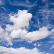 Blue Sky and puffy clouds — Stock Photo