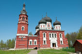 Great monasteries of Russia. Taldom — Stock Photo