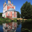 Churches of Russia - Pereslavl — Stock Photo