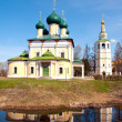 Great monasteries of Russia. Uglich — Stock Photo