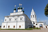 Great monasteries of Russia. Pereslavl — Stock Photo