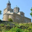 Stock Photo: Tsarevets Fortress in Veliko Tarnovo, Bulgaria