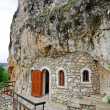 "Rock monastery ""St Dimitrii of Basarbovo"" in Bulgaria — Stock Photo #40137063"