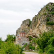 "Rock monastery ""St Dimitrii of Basarbovo"" in Bulgaria — Stock Photo #40137103"