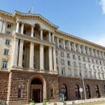 Presidency of Bulgarian republic in Sofia — Stock Photo