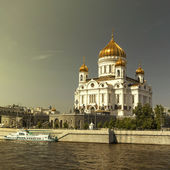 Christ the Savior Cathedral in Moscow. Vintage retro style — Стоковое фото