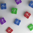 Present boxes - colorful — Stock Photo