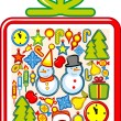Christmas set — Stock Vector #14005817