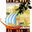 Ancient Greece — Stock Vector #26345845