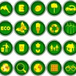 Stock Vector: Set of environmental icons