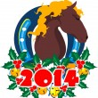 Happy new year horse — Stock Vector