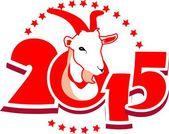 Symbol the goat — Stock Vector