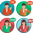 Set of gestures shows business woman — Stock Vector