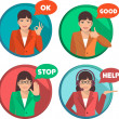 Set of gestures shows business woman — Stock Vector #36963823