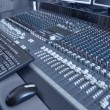 Mixing console — Stock Photo #17420921