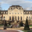 Orangery in Fulda — Stock Photo