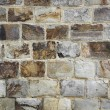 Stock Photo: Stone wall detail