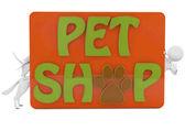 Pet shop banner — Foto Stock