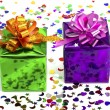 Violet and green gift on a celebratory background — Stock Photo