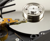 Hard disk from within — Stock Photo