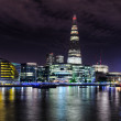 London skyline by night — Stock Photo
