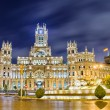 Plaza de Cibeles, Madrid, Spain — Stock Photo