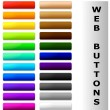 Web buttons — Stock Vector #19021339