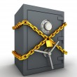 Secure safe — Stock Photo #6944444