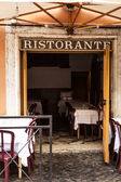 Vintage restaurant in Rome — Stock Photo
