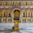 Interior of russian orthodox church — Foto Stock