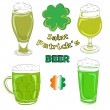 Stock Photo: Saint patrick beer pints