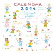 Calendar 2014 kids cover — Stock Photo