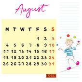 8 月 2014年子供 — ストック写真
